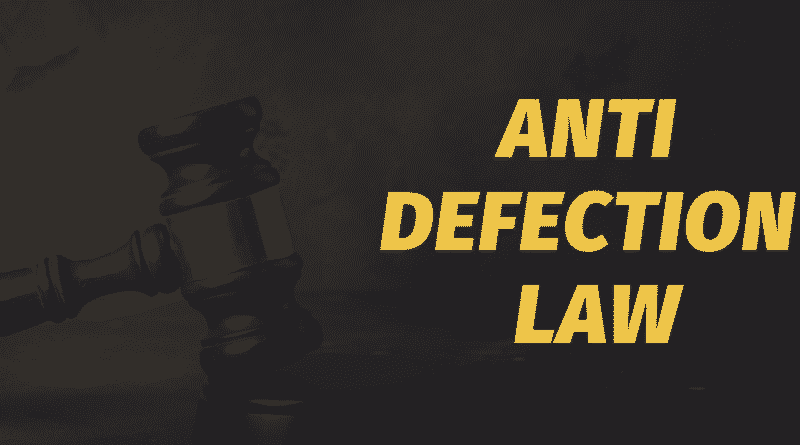 Anti Defection law in Hindi